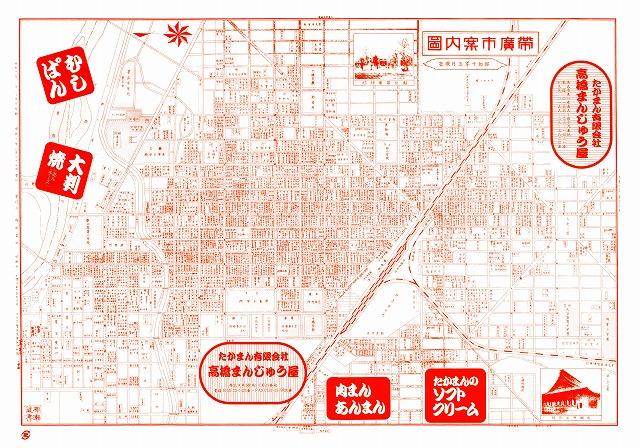 昭和10年5月帯広市案内図(たかまん包装紙)640