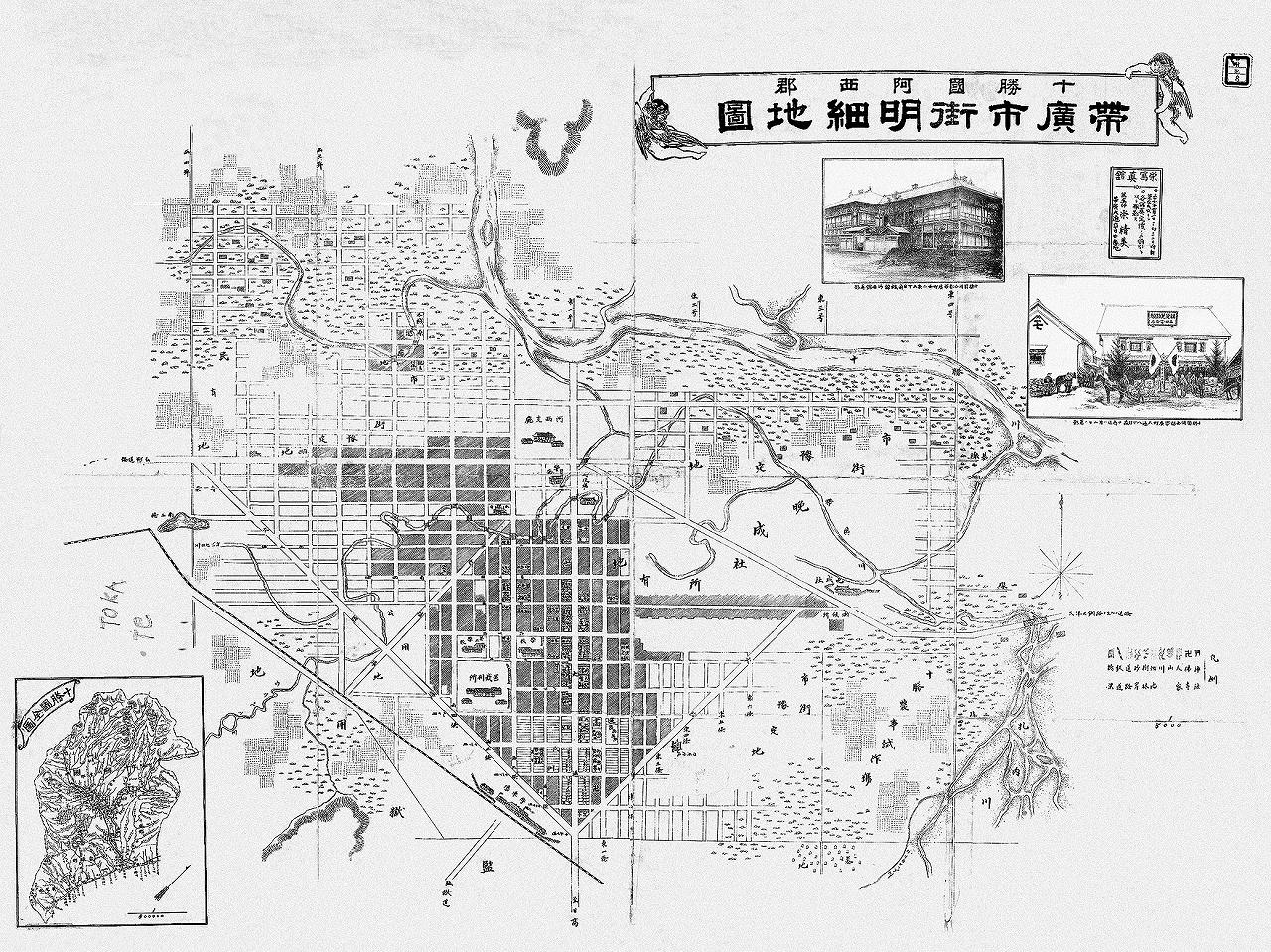 明治37年帯広市街明細地図